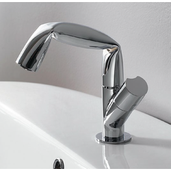 Fold single lever basin mixer FL3050 Flaminia Fold