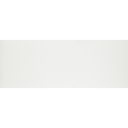 Global Bianco Matt 45x120 120x45 cm Novabell Global
