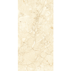 ULTRA BEIGE STONE 60x120 cm City Tiles Ultra Polish