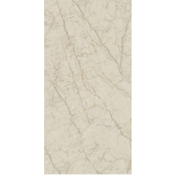 ULTRA MARFIL CREMA 60x120 cm City Tiles Ultra Polish