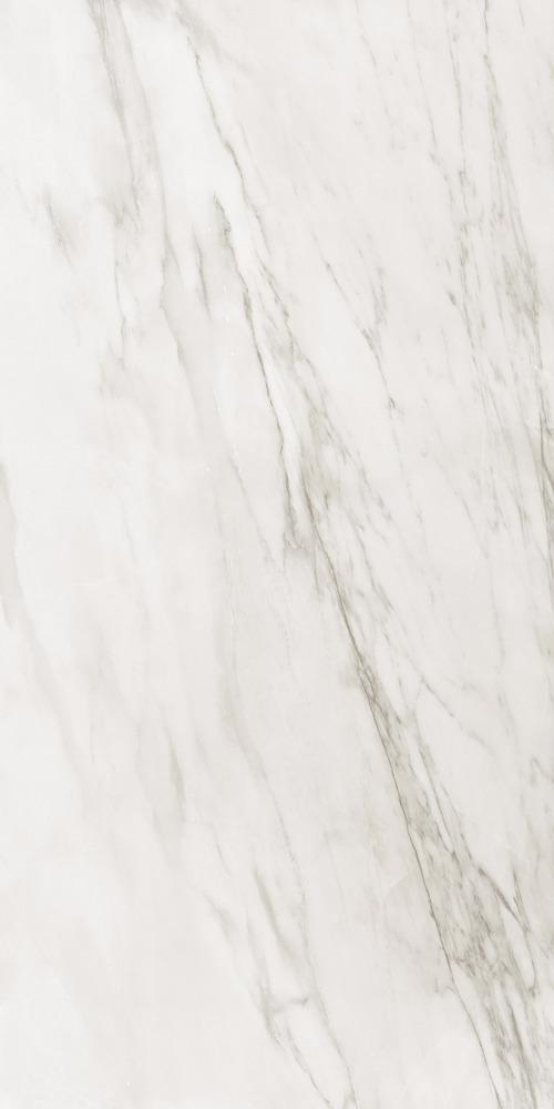 """Résultat de recherche d'images pour """"Armonie marmo avorio lux"""""""