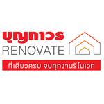 /Boonthavorn Solution - Bangkok | Tilelook